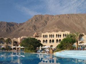 The Three Corners El Wekala Golf Resort 4*